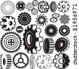 Gear Collection - stock vector