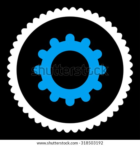 Gear round stamp icon. This flat vector symbol is drawn with blue and white colors on a black background. - stock vector