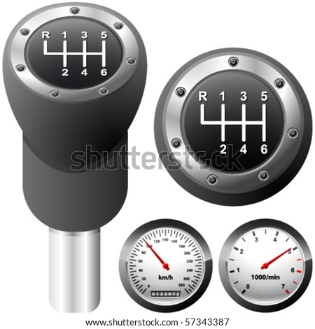 gear shift - vector illustration - stock vector