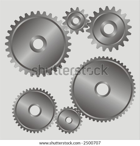 Gears. Black-and-white gears. A part of the mechanism - stock vector