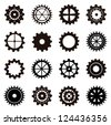 gears silhouette over white background. vector illustration - stock photo