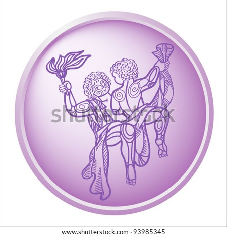 gemini, button with sign of the zodiac