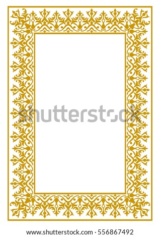 Geometric Islamic Pattern Arabesque Rectangle Frame 556925932 on Frame Coloring Page