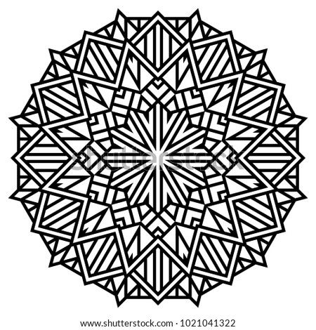 Geometric Mandalas Coloring Book Page Zigzag Stock Vector 1021041322 ...