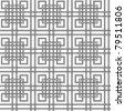 Geometrical seamless pattern - stock vector