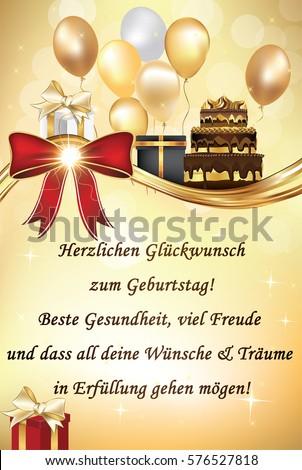 German Happy Birthday Greeting Card Balloons Stock Vector Royalty