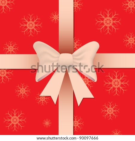 Gift box bow 2 - stock vector