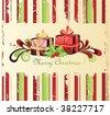 Gift Christmas - stock vector