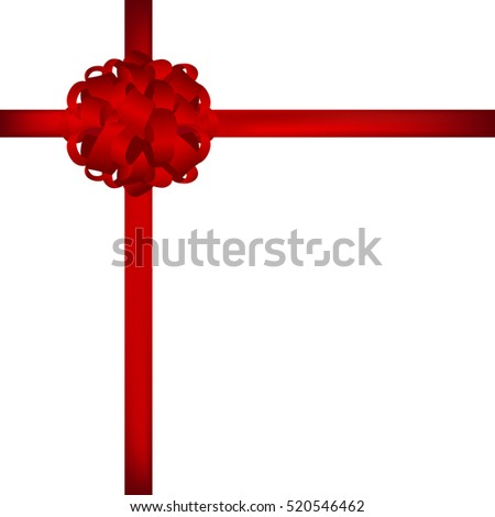 Gift in a box with a red bow on a white background vector