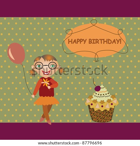 girl with a ball and cake - stock vector