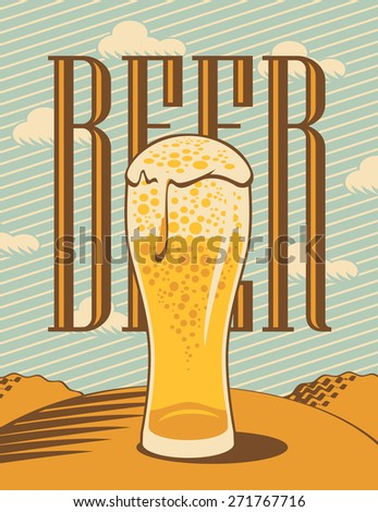 glass of beer in a landscape with field and clouds - stock vector