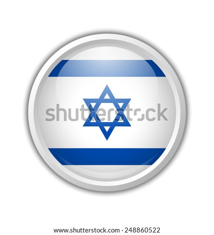 Glossy badge made from Israeli flag on white background - stock vector