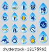 Glossy beach icons - Part4 (vector) - stock vector