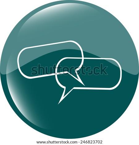 glossy empty speech bubble web button icon - stock vector