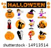Glossy Halloween icons - Part 5 (vector) - stock vector