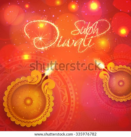 Glossy illuminated oil lit lamps with elegant text Subh Diwali (Happy Diwali) on floral decorated shiny background for Indian Festival of Lights celebration. - stock vector