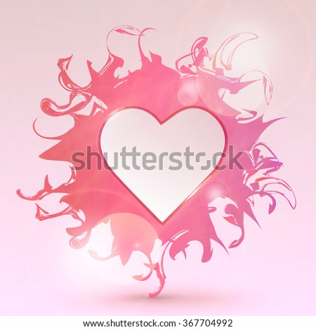 Glossy marble heart frame.Traditional unique chinese, turkish, texture.Happy Valentine's day.Vector marble heart frame for holiday design.Abstract watecolor stains. Trendy glass frame with reflection. - stock vector