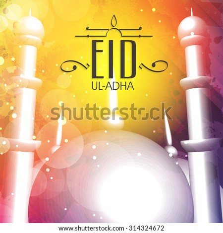 Glossy mosque on colorful background for Islamic Festival of Sacrifice, Eid-Ul-Adha celebration. - stock vector