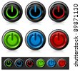Glossy power button icon on white, vector illustration - stock photo
