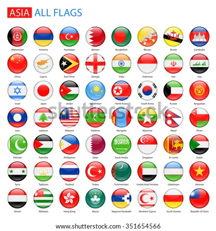 Glossy Round Flags of Asia - Full Vector Collection - stock vector