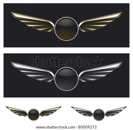 glossy shield with wings - stock vector