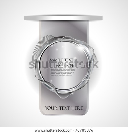 Glossy silver speech bubble
