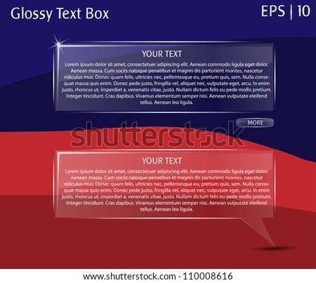 Glossy Text Box - stock vector
