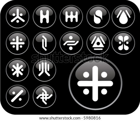 glossy web 2.0 icons - stock vector