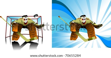 goalkeeper in the white mask protects the gate (vector illustration); - stock vector