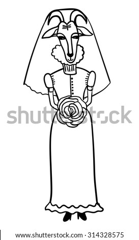 Goatbride Her Wedding Dress Bouquet Comic Stock Vector (2018 ...