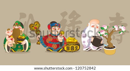 God of fortune, longevity & happiness - stock vector