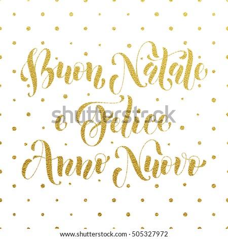 Happy Anniversary Greeting Card Stock Vector 441769801