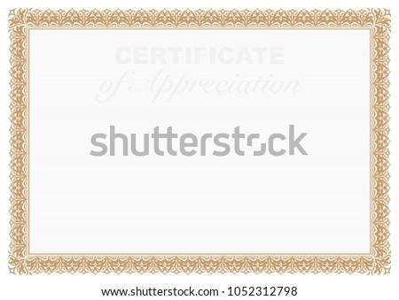 gold certificate appreciation border stock vector 1052312798