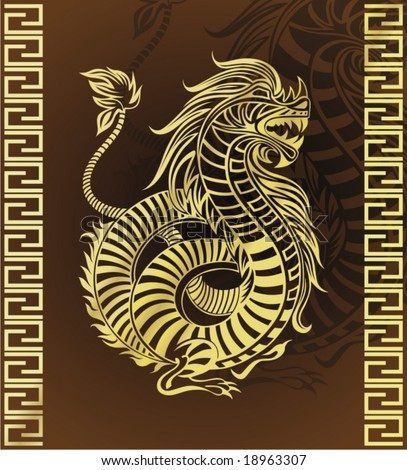 gold dragon - stock vector