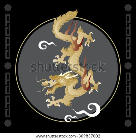 gold dragon on Chinese style background vector illustration drawing graphic, EPS10 clip-art - stock vector