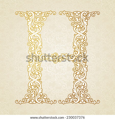 Gold font type letter H, uppercase. Vector baroque element of golden vintage alphabet made from curls and floral motifs. Victorian ABC element in vector. - stock vector