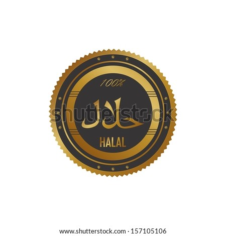 gold halal label - stock vector
