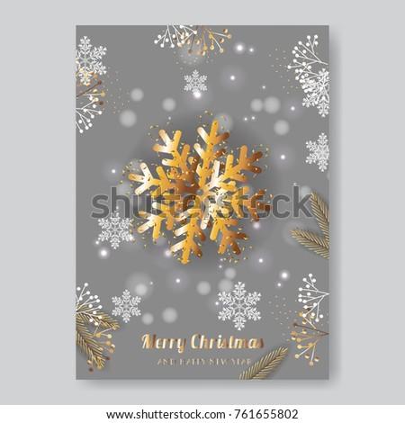 Gold Snowflake Christmas Party Invitation Template Stock Vector - Party invitation template: winter party invitation template