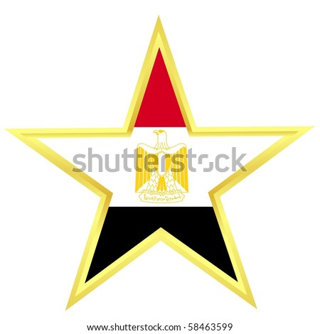 Gold star with a flag of Egypt - stock vector