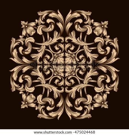 Gold vintage element engraving retro ornament stock vector for Rococo decorative style