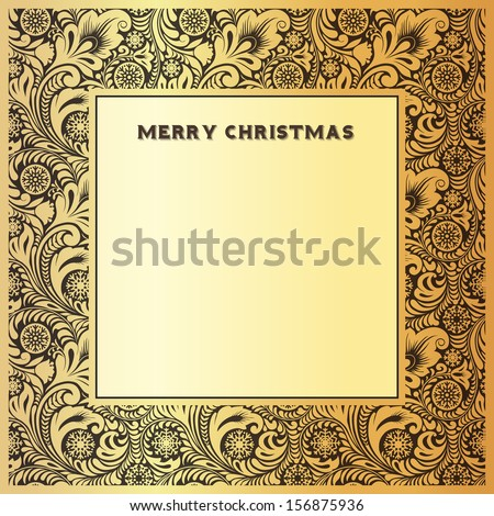 Gold vintage frame for congratulations on Christmas and New Year with winter frost patterns with snowflakes. Vector illustration.