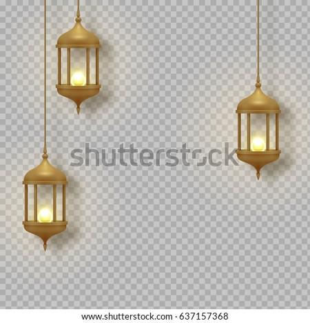 Gold Vintage Luminous Lanterns Arabic Shining Stock Vector