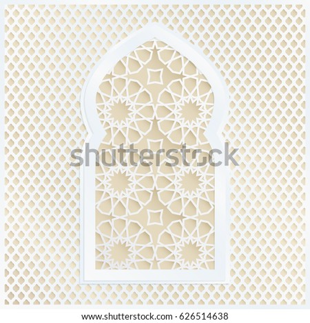 Golden white arabic ornamental mosque window stock vector golden and white arabic ornamental mosque window vector illustration card invitation for muslim community stopboris Images