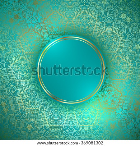 Golden Round Abstract Frame Over Decorative Ornamental  Background, Copyspace - stock vector