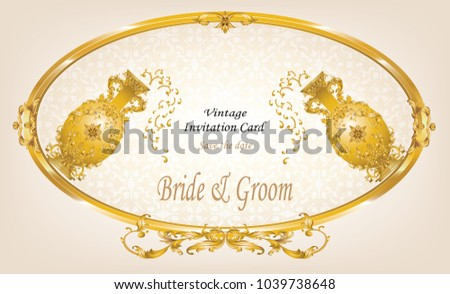 Golden wedding invitation card decorated baroque stock vector golden wedding invitation card decorated with baroque floral elements and golden mugs vector stopboris Gallery