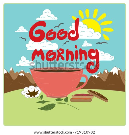 Good morning greeting card on nature stock vector royalty free good morning greeting card on nature background m4hsunfo