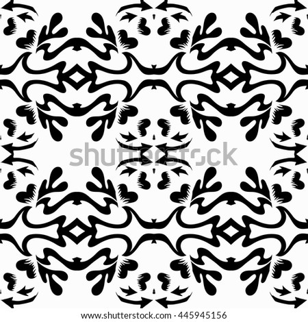 graffiti on a white background seamless pattern - stock vector