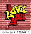 graffity. love - stock vector