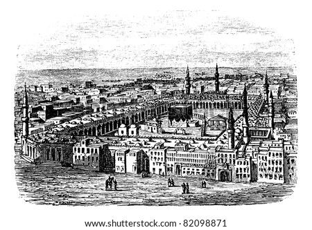 Grand Mosque in Mecca, vintage engraved illustration. Trousset encyclopedia (1886 - 1891). - stock vector