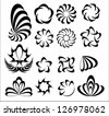 graphic character Set of simple figures black color. - stock vector